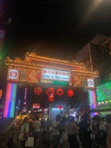 Taiwan Taipei raohe nightmarket