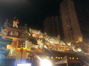 Taiwan raohe street night market