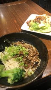 Hsinchu Sogo chun shui tang