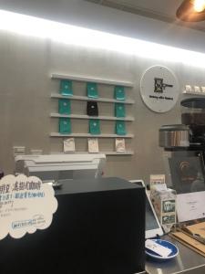 Thinking coffee roasters Taipei