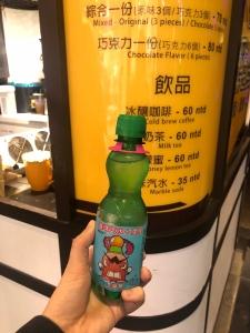 Taiwan marble soda