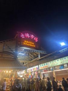 Shilin Nightmarket Taipei