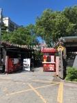 Zhudong Anime Park, Hsinchu