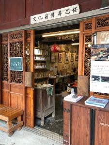 Bookshop in Guanxi, Hsinchu County, Taiwan
