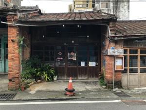Dream 52 Theatre, Guanxi, Hsinchu County, Taiwan