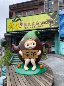 King Tai Tea Factory, Guanxi, Hsinchu County, Taiwan